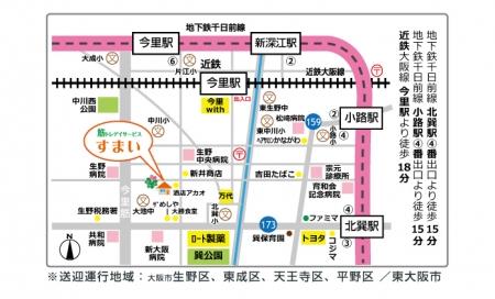 筋トレすまい MAP