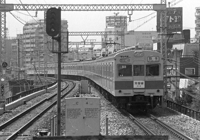 530-2.jpg