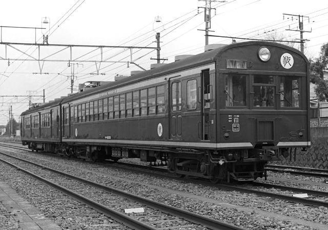 k083-1.jpg