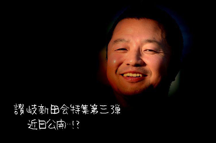 SHO_084677.jpg
