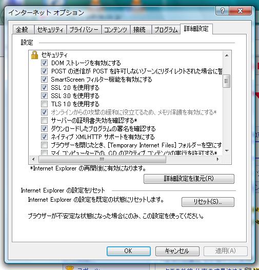 10. プログラムをインストールする準備ができました画面が表示されたら内容を確認し、問題がなければ[インストール]をクリックします。