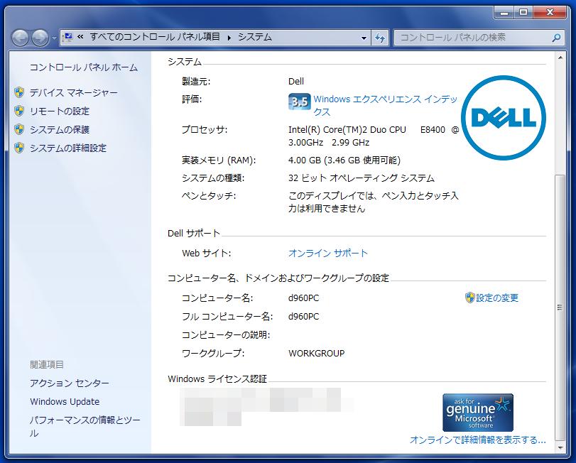 List of updates in Windows Server 2003 Service Pack 2