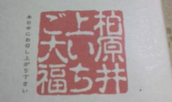 ichigoD01.jpg