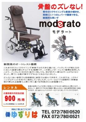 moderato01.jpg