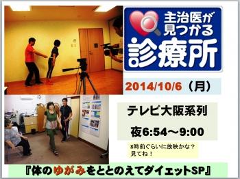 yyTV.jpg