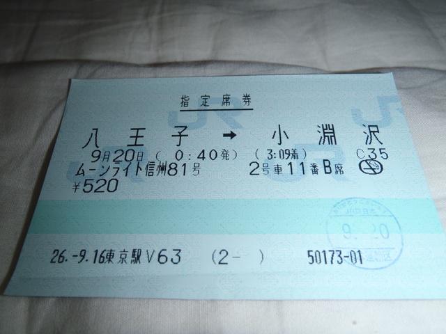 kobu 001