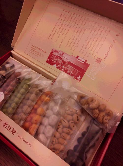 繝薙・繝ウ繧コ蟾・謌ソ讌ス雎・ア祇convert_20140604180933