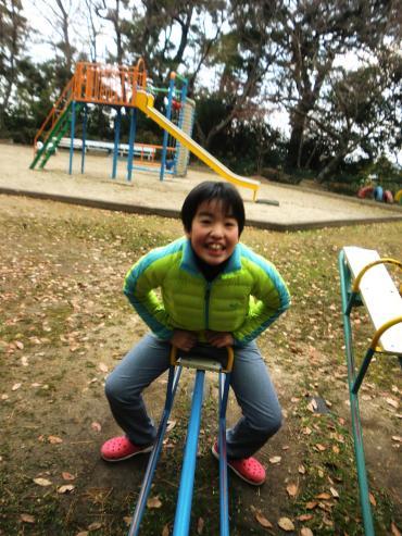 大野公園2