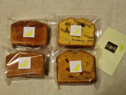 2014・森道市場 海の洋菓子店5