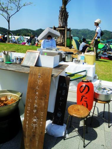 2014・森道市場6