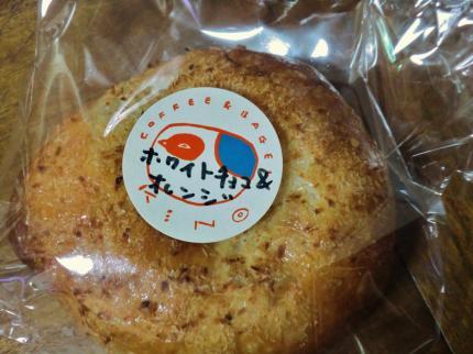 7.27 KINO10 ホワイトチョコ&オレンジ