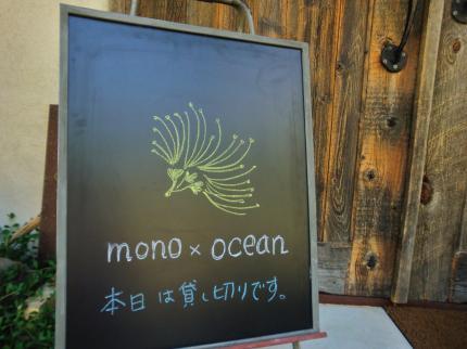 mono&ocean4