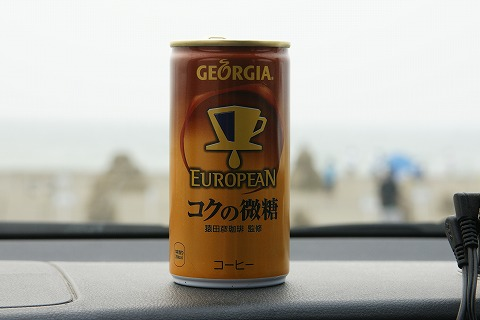 コーヒーDSC03747