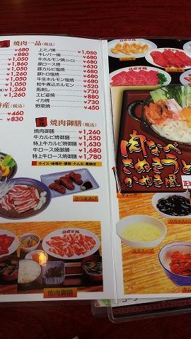 東京ビアレストラン20140921_105311