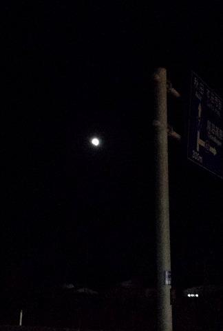 月食20141008_183529