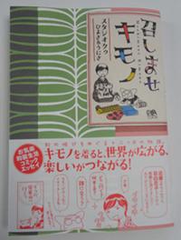 kimo34.jpg