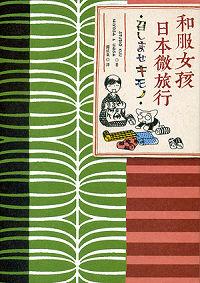 kimo35.jpg