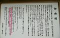 0140919瀧原宮01