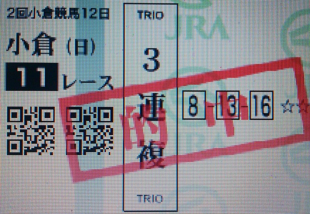 DSC_0025_20140907194510b78.jpg