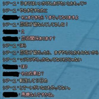 mabinogi_2014_10_09_001.jpg
