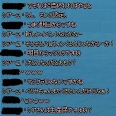 mabinogi_2014_10_21_002.jpg
