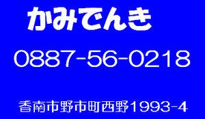 201204031554480eb_20140524055008944.jpg