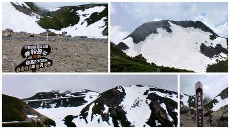 2014-06-112.jpg