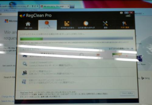 CIMG7499.jpg