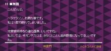 神夏門のブログ