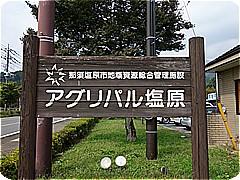 sKM2735.jpg