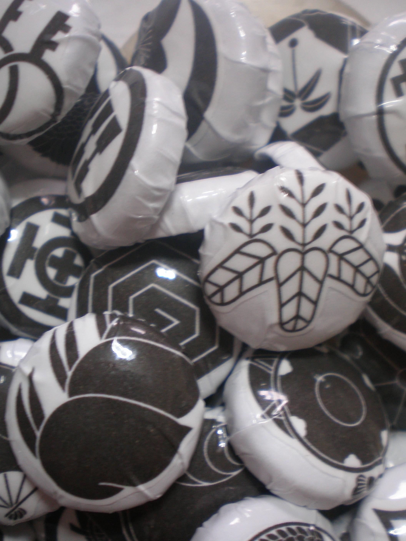 家紋ボタン