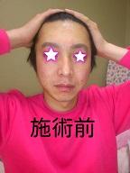 2014-03-03-20-45-22_deco.jpg