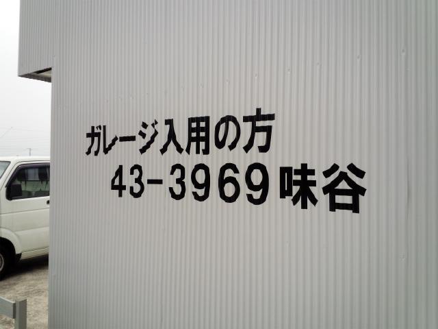 2014-06-16-2.jpg
