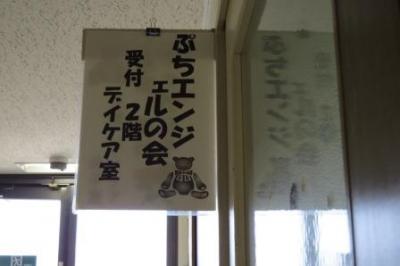 IMG_1386a.jpg