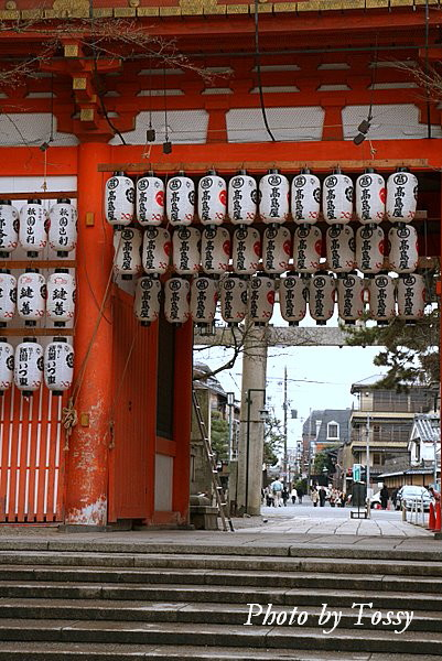 八坂神社 南楼門