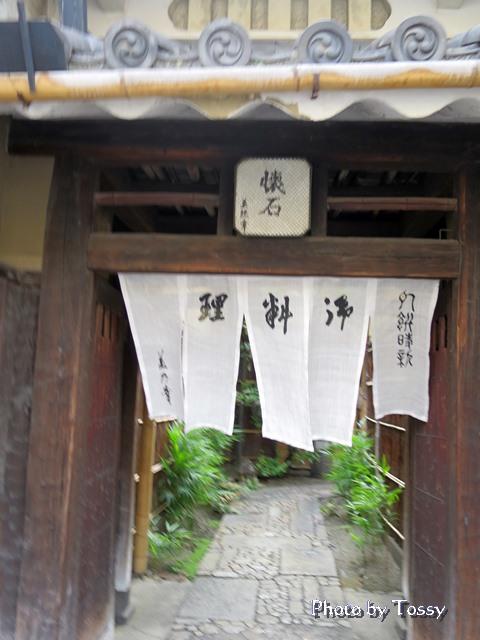 京都の料理や