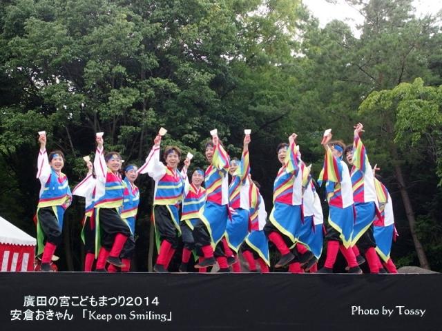 """安倉おきゃん 2014新曲 """"Keep on Smiling"""