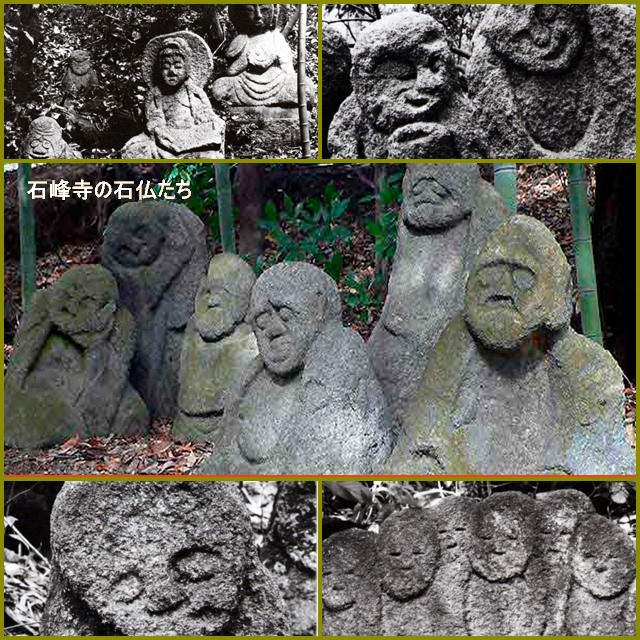石峰寺五百羅漢