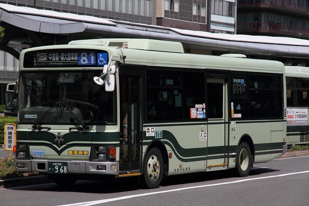 968.jpg