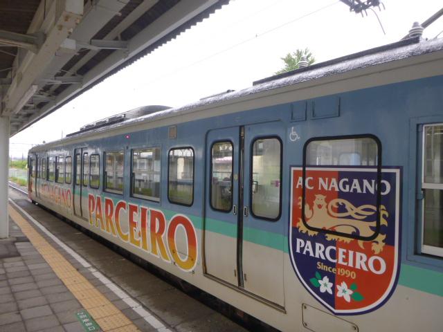 P1010077.jpg