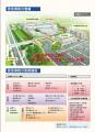 南和公立病院新構想計画 救急医療センター