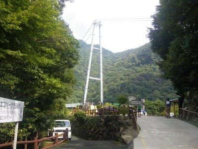 綾の吊り橋