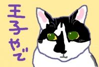 nihonga_rock520.jpg