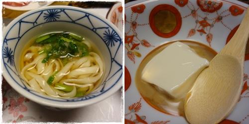 0421お料理aaaa