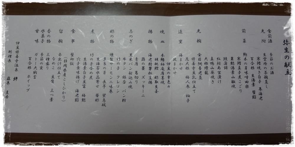 DSC00187c.jpg