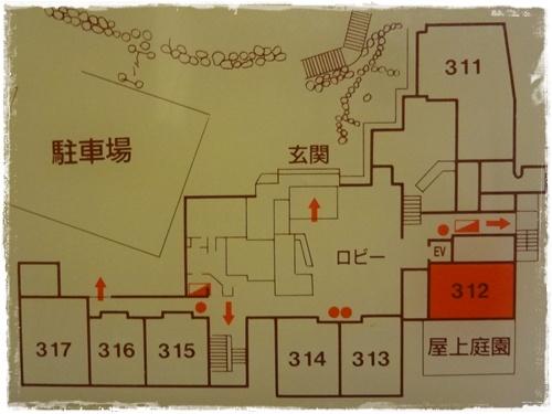 DSC00481a.jpg
