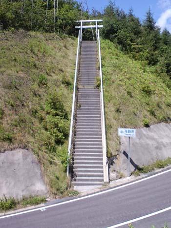 二度上峠階段鳥居