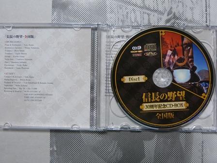CD中身1