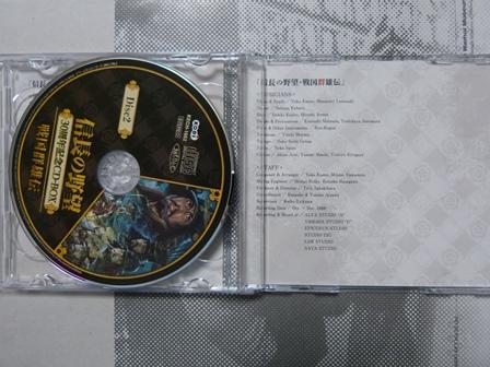 CD中身2