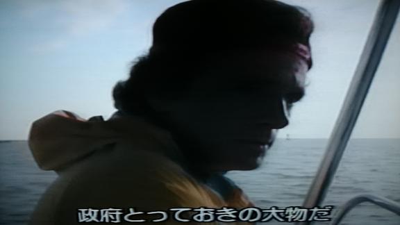スーパーキャリア釣り人役リック・オバリー